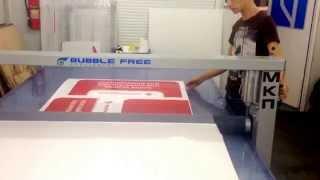 Широкоформатная ламинация печати(Bubble free 1700 х 3400 мм планшетный ламинатор (аппликатор) bubblefree -- простое в использовании и лучшее в отрасли устро..., 2014-05-29T13:29:43.000Z)