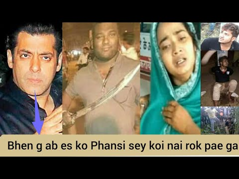 Salman Khan Tabrez Ansari K katal ko Phansi-Reaction video-Tabrez Ansari Case|Reply frm Waqar Saghir