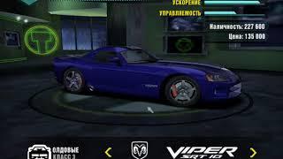 Need for Speed: Carbon 9 серия Жесткий Захват Сильверстоуна 3 из 9