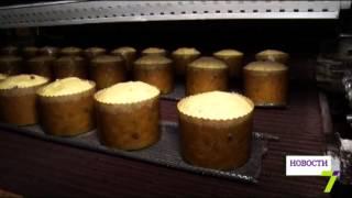 Более 100 тыс. куличей приготовил одесский хлебозавод