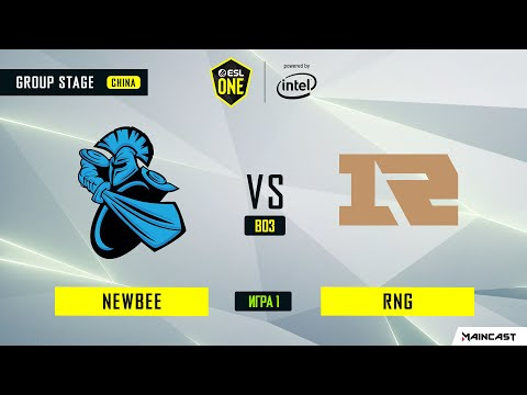 Newbee vs Royal Never Give Up vod