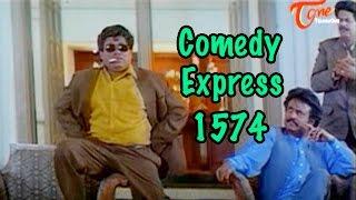 Comedy Express 1574 || B 2 B || Latest Telugu Comedy Scenes || TeluguOne