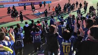 2018 モンテディオ山形開幕戦 終了後選手挨拶.