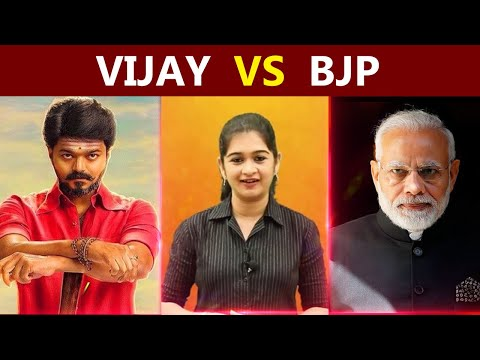 Vijay vs BJP: Modi govt faces criticism over a demand to remove Mersal's GST dialogue | Ezhuchi