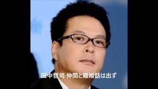 週刊誌で浮気疑惑が報じられた女優仲間由紀恵(37)の夫で俳優の田中...