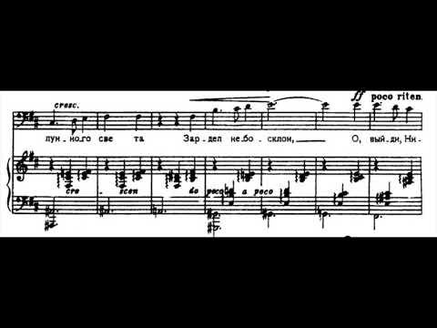 The Serenade Of Don Juan Accompaniment/Серенада Дон Жуана аккомпанемент