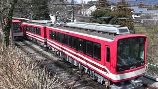 【HiSE塗装】箱根登山鉄道2000形 S1編成 検査出場試運転