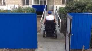 видео Пандус для инвалидов, высота поручней по ГОСТу