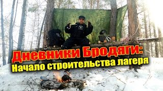 Одиночный поход: Пещера, поиск места для лагеря, установка лежака / Укрытие в лесу(, 2016-03-16T05:14:22.000Z)