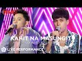 Kahit Na Masungit - Kyle Echarri and Jeremy G (Live Performance) | Himig 11th Edition