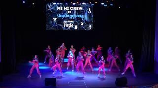 Fiesta Mi Mi Crew By елена Безрученко All Stars Dance Centre 2018