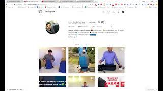 Загрузка фото, видео в Stories и ленту Instagram на компьютере