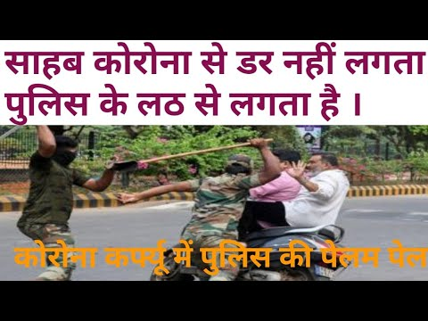 जिद्दी जनता   CURFEW EFFEECT   STAY AT YOUR HOME   CORONA FEAR   JANTA ROAST   COMEDY BUT SERIOUS  