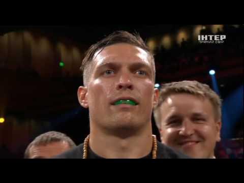 Владимир Кличко обещает вернуться на ринг после поражения