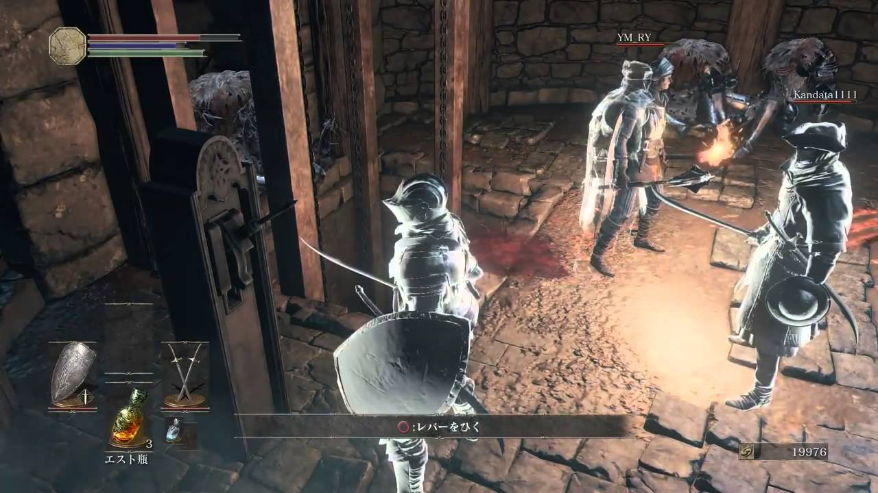 Dark souls iii beta multiplayer youtube