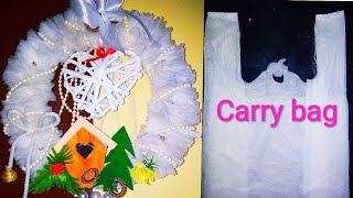 Diy cristmas recycle with carry bag / reuse carry bag / best of waste /Recycle news paper/home decor