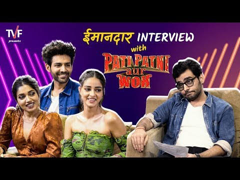 Imaandar Sharma with Kartik Aaryan, Ananya Panday & Bhumi Pednekar Mp3