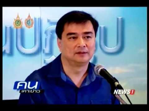 คนเคาะข่าว การเมืองไทยหลังประชามติ 15/08/2016