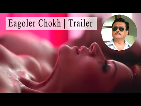 Eagoler Chokh Trailer Launch | Bengali...