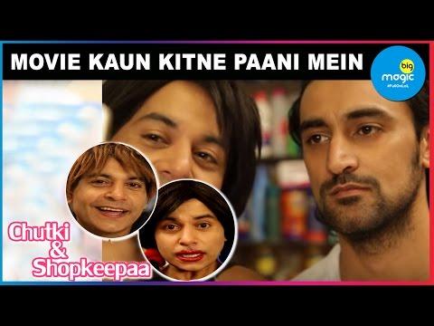 Chutki aur Shopkeepaa | Kunal Kapoor's...