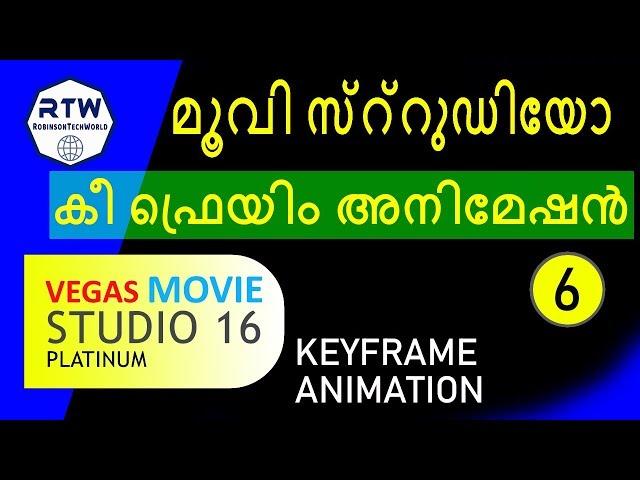 How to make Keyframe Animation in Vegas Movie Studio 16 Platinum in Malayalam