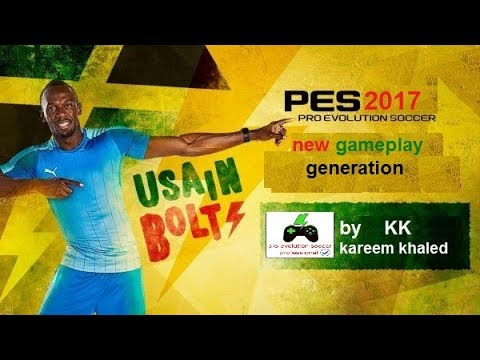 PES 2017 New Gameplay Generation by kareem khaled