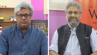 Karnataka Government Formation: What's Next?