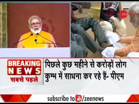 PM Modi addresses 'Swachh Kumbh' event in Prayagraj