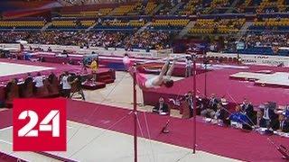 Андрей Родионенко: российские гимнасты не боятся бороться с лидерами - Россия 24