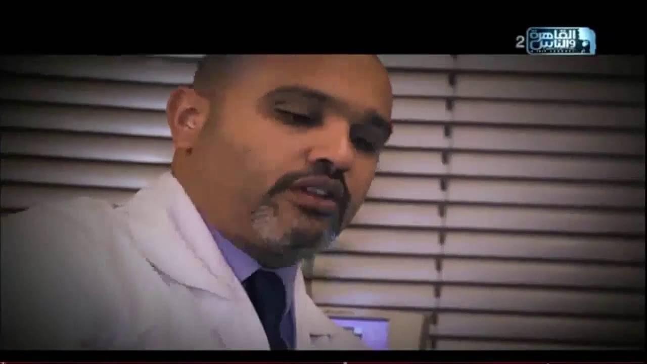 b874920f6  لقاء أ/أحمد و الفحص الطبي من داخل عيادة دكتور أشرف   دكتور أشرف سليمان -  YouTube