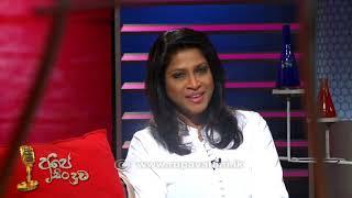 අපේ සිංදුව | Ape Sinduwa | Programme 4 | Rupavahini Thumbnail
