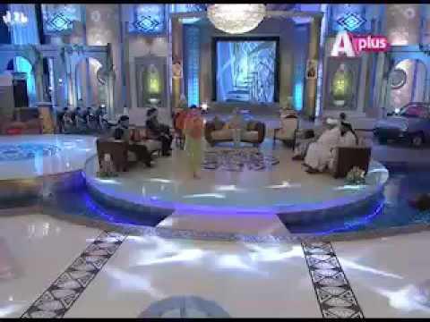 Ay Rasool e ameen by Salma Khan naat