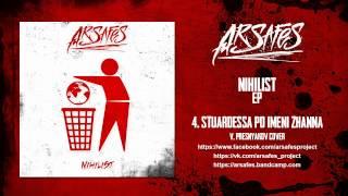 Arsafes - Nihilist (EP 2015)