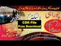 Download Free Visiting card CDR File || visiting card Design || business card || Top Technology ||