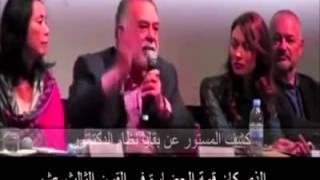 لماذا فسر مخرج فيلم «The Godfather» سورة الفاتحة؟ (فيديو)