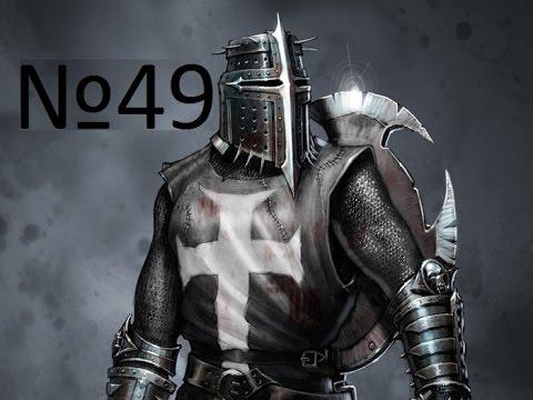 Прохождение Stronghold Crusader HD Часть 49 - Величайшая из войн