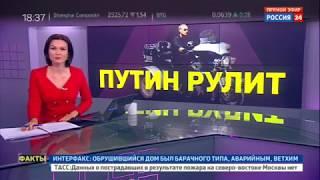 Путин рулит (Калашников будет выпускать мотоциклы)