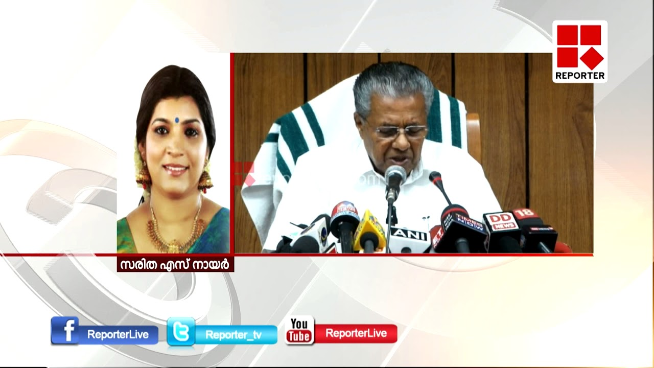 SARITHA NAIR'S response  in government action on Solar case