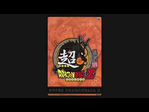 King Enma's Palace (Below) - Super Dragon Ball Z Music Extended