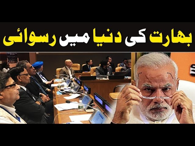 Reality of Palwama Attack?  | Neo News | 22 February 2019