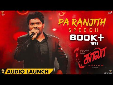 Director Pa Ranjith speech at Kaala Audio Launch | Rajinikanth | Dhanush | Santhosh Narayanan