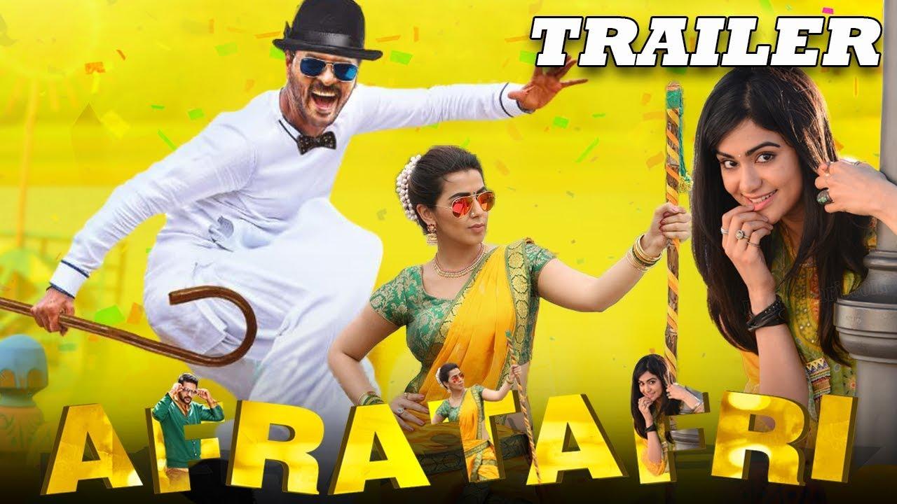 Afra Tafri (Charlie Chaplin 2) Official Trailer   Prabhu Deva, Nikki Galrani, Adah Sharma