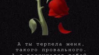 Xamdam sobirov - sensiz gulim (2019) | Хамдам - сенсиз гулим (2019) | янги узбек клип 2019