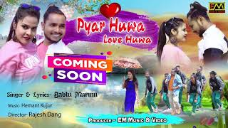 PYAR HUWA LOVE HUWA NEW SANTALI VIDEO 2021// ELIYAS MANDI & SHALINI//BABLU MURMU