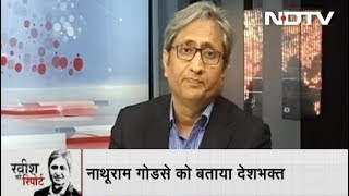 Ravish Ki Report, May 17, 2019 | Are Pragya Thakur