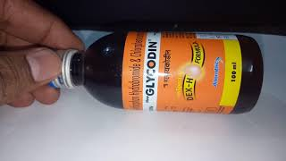 New Glycodin Syrup - Review