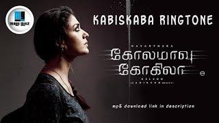 Kolamavu kokila tamil movie kabiskaba flute bgm ringtone