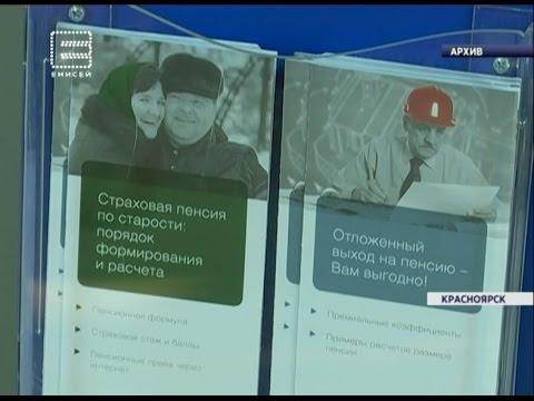 Как существовать на пенсию в 6680 рублей - ЯПлакалъ