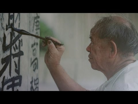 Fighting for the legacy of Hong Kong's graffiti pioneer