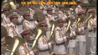 Tiến Quân Ca / Quốc ca Việt Nam เพลงชาติเวียดนาม (แปลภาษาไทย)